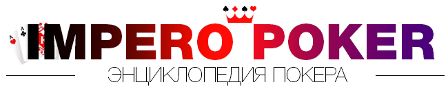 Уроки покера 7 pokerstars. урок no 2